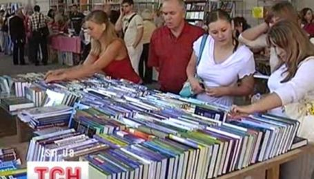 Книжкове свято у Львові