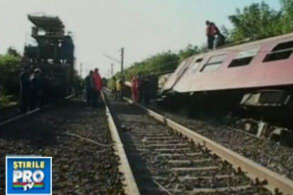 Залізнодорожна катастрофа