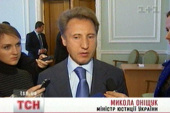 Микола Оніщук