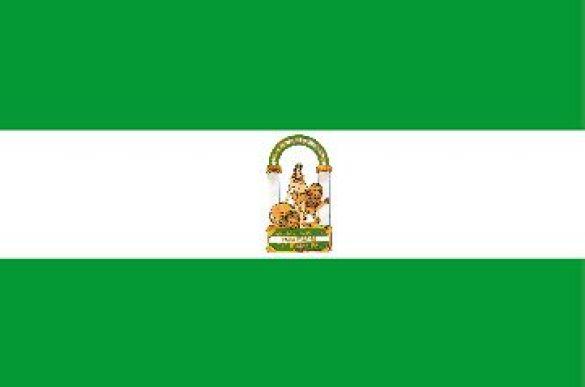 Прапор Андалузії (Фото: www.doitinspain.com)