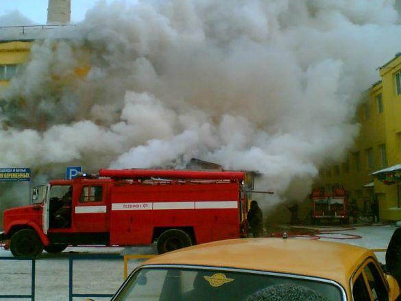 Пожежа в центрі Москви