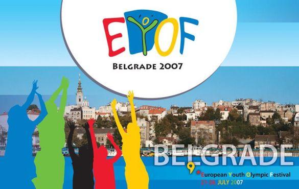 Олімпійський фестиваль