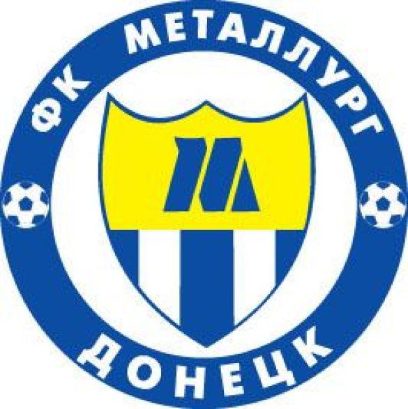 """""""Металург"""" (Донецьк)"""