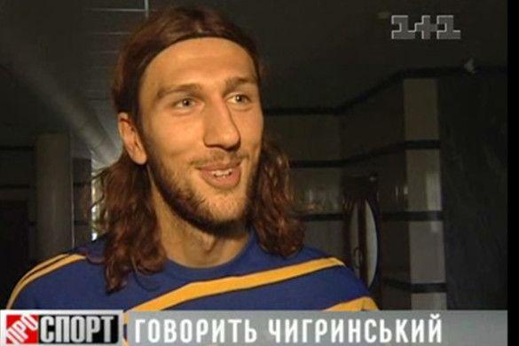 Дмитро Чигринський