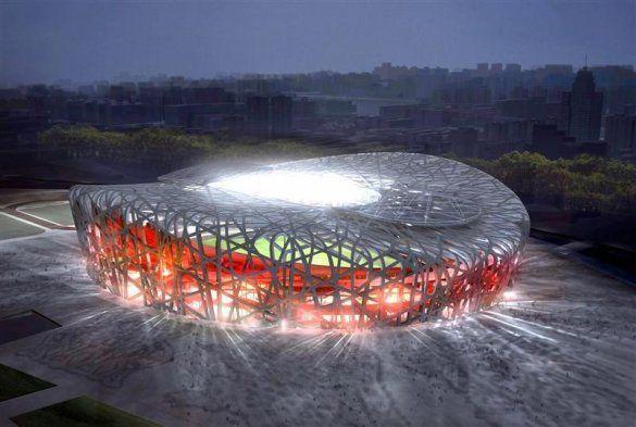 Національний стадіон