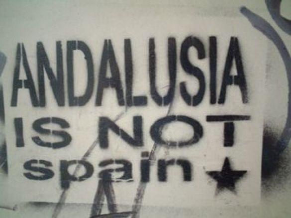Андалузія