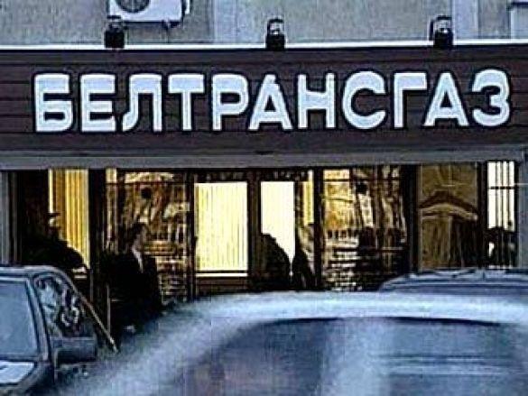 Білорусь не заплатила Росії 500 млн. доларів