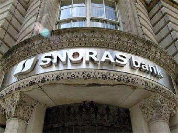 Банк Фото: FlickrSnoras