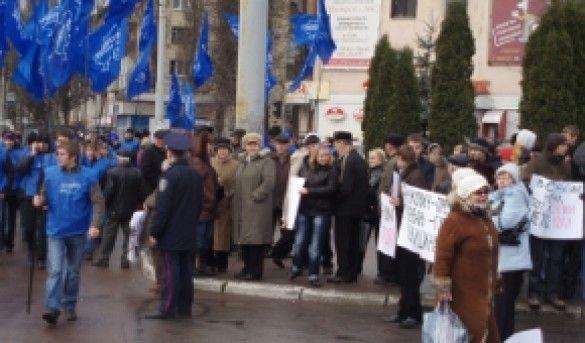 Протести проти Януковича у Сумах. Фото mia-cxid.net