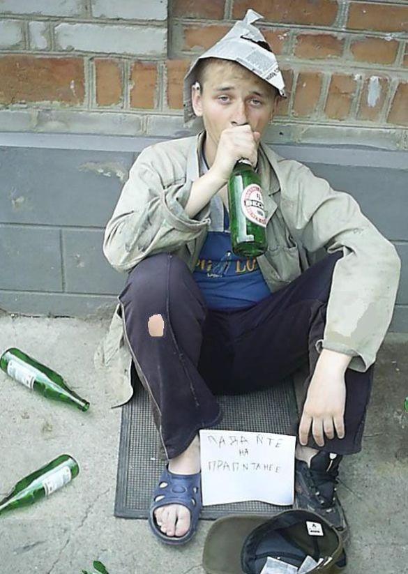 Безпритульний