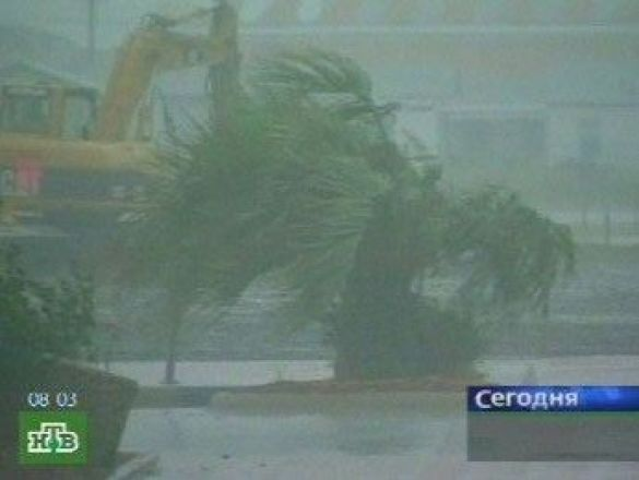 "Тайфун ""Сепат"" на Філіппінах"