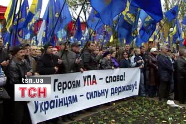 Тягнибок зібрав 4 тисячі людей на марш за визнання УПА