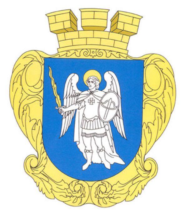 Київ має намір затвердити новий прапор і герб