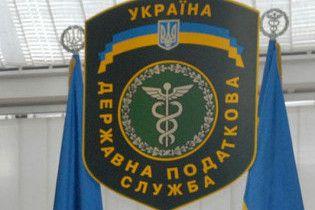 Новий перший заступник Податкової - також із Донецька