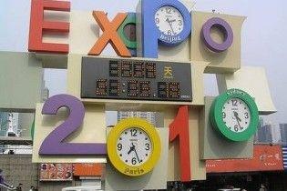 У Шанхаї відкрилася всесвітня виставка Expo 2010