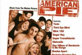 """Голлівуд перезапустить культову молодіжну комедію """"Американський пиріг"""""""