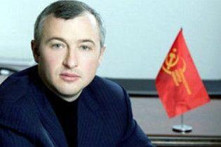 Новим головою Держмитниці призначений комуніст