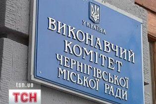 Чернігів, Полтава та Черкаси судяться з державою за свої гроші в Держказначействі