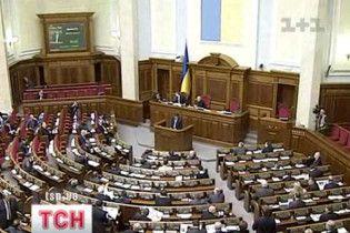 Янукович підтримає зміни у регламенті Ради
