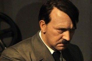 Гітлер намагався ухилитися від штрафу за перевищення швидкості