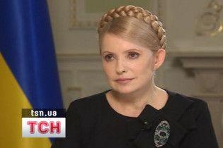 Тимошенко скасувала поїздку до Львова через закон про вибори