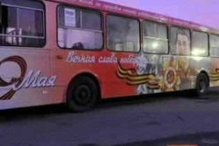 У Петербурзі вийшов у рейс автобус з портретом Сталіна
