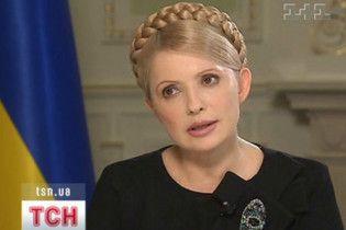 Тимошенко: через зміни закону про вибори новий президент буде незаконним