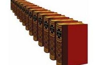 Чеченський суд заборонив Велику енциклопедію через екстремізм