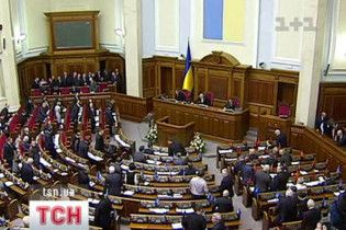 Рада ухвалила закон про держзакупівлі
