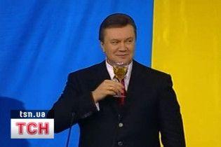 Янукович займеться створенням нової коаліції вже у п`ятницю