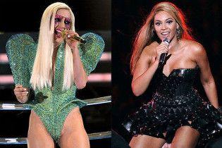Бейонсе і Lady Gaga заспівають дуетом на Brit Awards