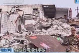 На шахті в Китаї стався вибух: доля 100 шахтарів невідома