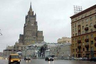 МЗС РФ оголосило шпигунський скандал у США безпідставним
