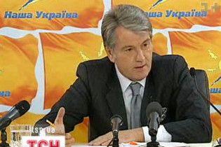 """""""Наша Україна"""" пригрозила владі акціями громадянської непокори через мови"""