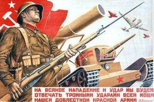 У львівському суді оскаржили героїзацію радянських воїнів
