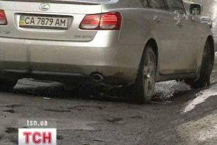 ДАІ проти зняття відповідальності з водіїв за побиті на дорогах машини