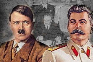 Сталін двічі відмовлявся вбивати Гітлера