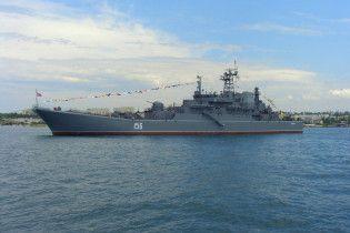 У порту Миколаєва заявили про невинність корабля ЧФ в інциденті з буксиром