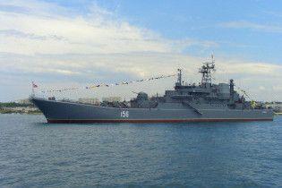 Росія пообіцяла погасити борги ЧФ по зарплаті