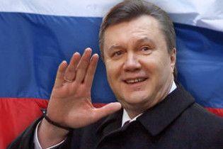 Янукович: мета економічно відсталої України – наздогнати Росію