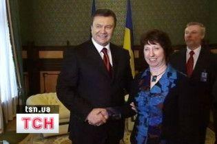 Глава дипломатії ЄС вперше після інавгурації Януковича відвідає Київ