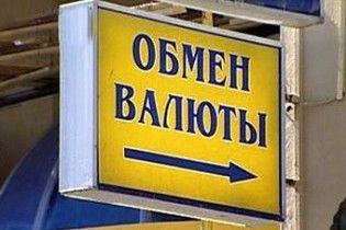 У Росії збираються ліквідувати обмінники