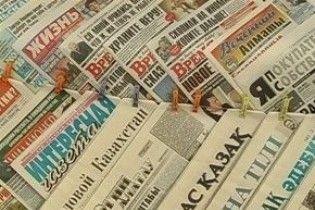 У Казахстані заарештували тираж газет за компромат на зятя президента
