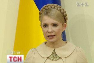 Тимошенко вперше після виборів з'явилася на людях
