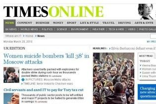 Сайти британської Times та Sunday Times стануть платними