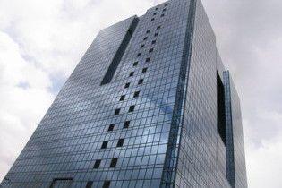 У Центробанку Ірану стався вибух: є жертви