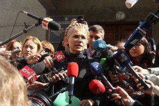 Тимошенко відпустили з Генпрокуратури після 1,5-годинного допиту