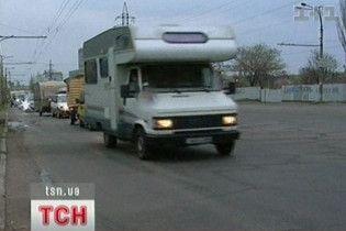 В Україні створено асоціацію караванерів - мандрівників у будинках на колесах