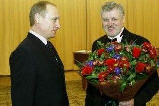 Голові Ради Федерації РФ загрожує відставка за критику Путіна