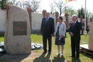 У Німеччині відкрили пам'ятник жертвам колективізації